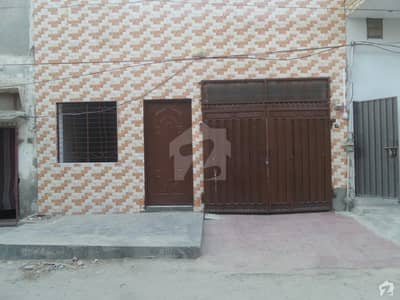 Single Storey Beautiful House For Sale At Government Colony, Okara