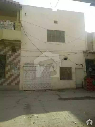 3. 5 Marla House For Sale