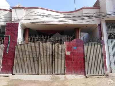 5 Marla Single Story House For Sa Le