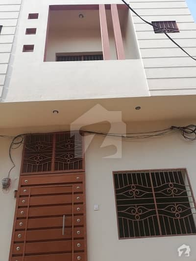 2. 25 Marla Full Furnished House For Sale
