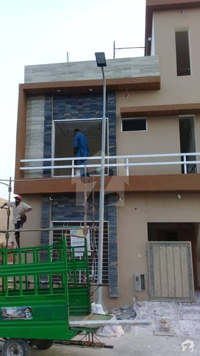 Brand New 3 Marla House Near To Park For Sale In Al Kabir Town Phase 1