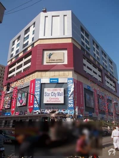Amma Tower Shop Available For Sale Saddar Town