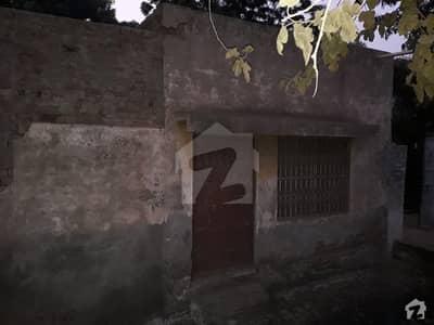 Single Storey House For Sale In Ajwa Colony Sahiwal