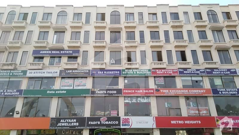 Office For Sale In Bahria Town Lahore