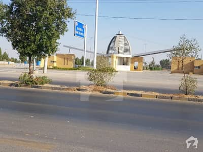 5 Marla Residential Plot For Sale In C Block Bahria Orchard