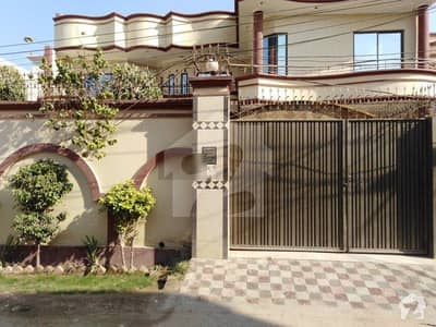 20 Marla House portion For Rent