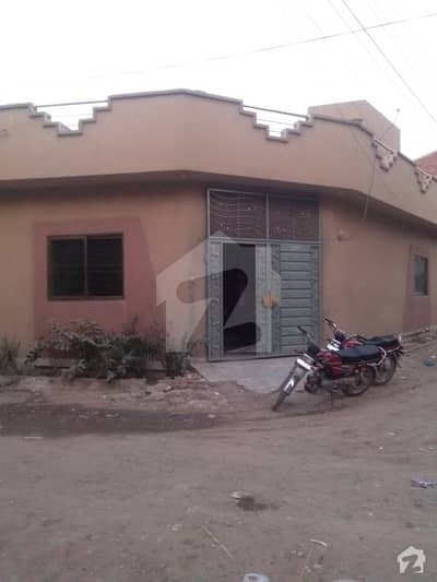4 Marla Brand New House For Sale In Prime Homes Ferozpur Road Lahore
