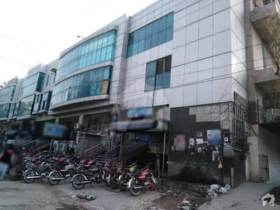 Commercial Shop For Sale In Rehman Plaza