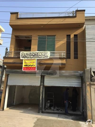 Commercial Corner Building Available For Sale