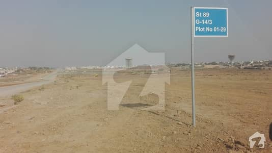Ideally Located Plot In Sector G-14/1 Islamabad
