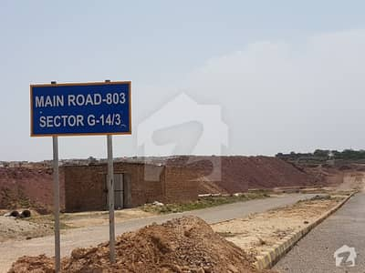 Ideally Located Plot In Sector G-14/2 Islamabad