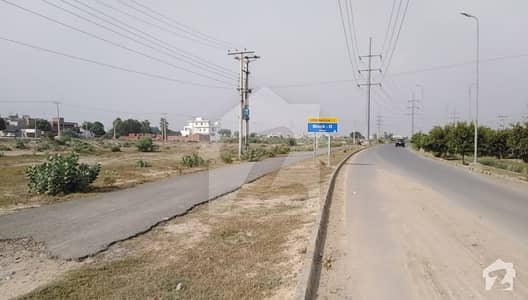 Residential Plot No 207 Is Available For Sale
