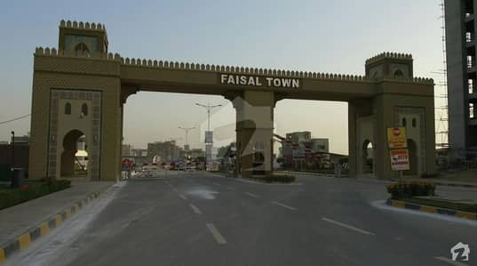 Plot Is Available For Sale In F-18 Faisal Town Islamabad