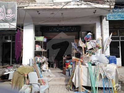 Shop Is Available For Sale At Tali Chowk