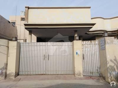 18 Marla Corner Single Storey House For Sale