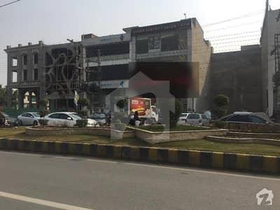 ڈی ایچ اے فیز 4 - بلاک ایفایف فیز 4 ڈیفنس (ڈی ایچ اے) لاہور میں 8 مرلہ کمرشل پلاٹ 19.5 کروڑ میں برائے فروخت۔