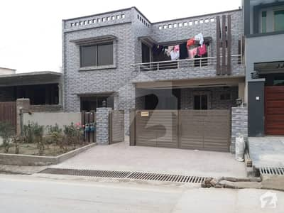 14 Marla House with Extra Land For Sale in CBR Town Islamabad