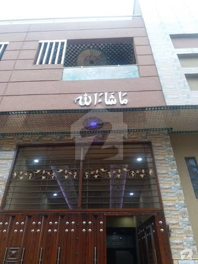 Mian Farooq Estate Offer 3 Marla Double Storey House For Sale