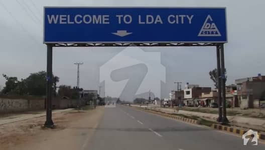 10 Marla Exemption Letter For Sale In LDA City