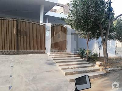 10 Marla Furnished House For Urgent Sale