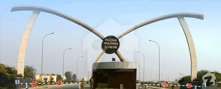 10 Marla Plot in Fazaia Housing Scheme Lahore
