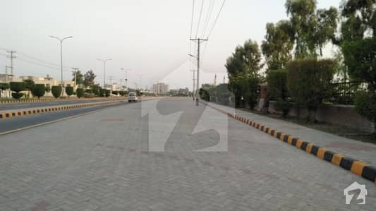 10 Marla Plot For Sale At Good Location