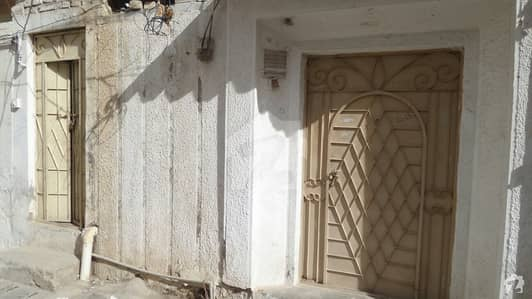 House Available For Sale At Ameer Abad