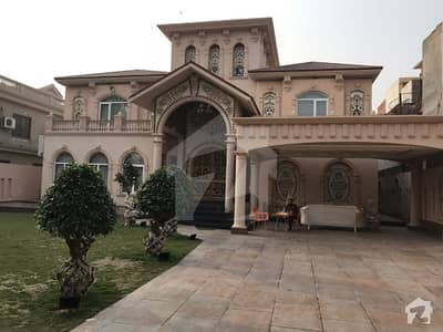 Fully Lavish Bungalow Is Available For Sale With Basement