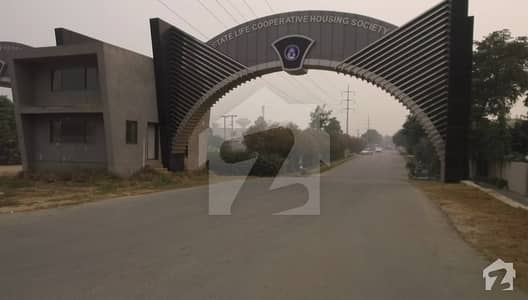 14 Marla Plot For Sale In State Life Housing Society Near To Commercial Market
