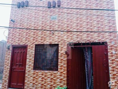 Single Storey 2. 5 Marla House For Sale