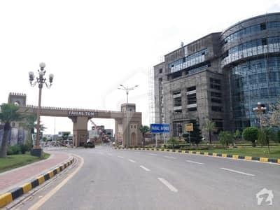 Residential Apartment plot 8 Kanal Next to Markaz Faisal Town Block B Demand is 80000 rssq yard