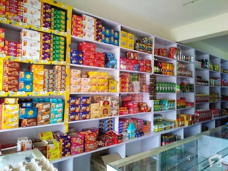 I-9 running bakery shop urgent sale