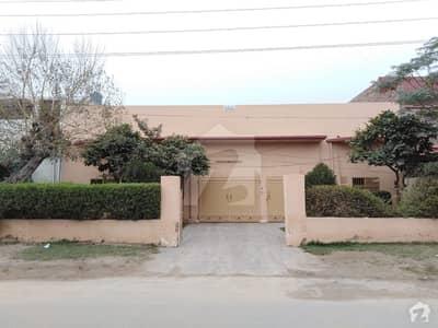 13 Marla Single Storey House For Sale