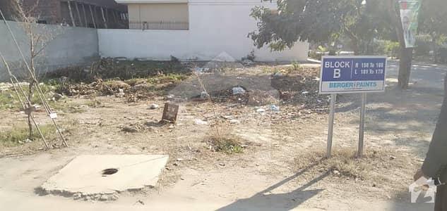 Abdalian Society B Block 13 Marla Corner Plot For Sale