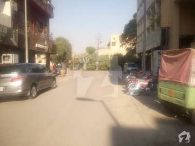 4 Marla Commercial Plaza 146 H For Sale In DHA Phase 1