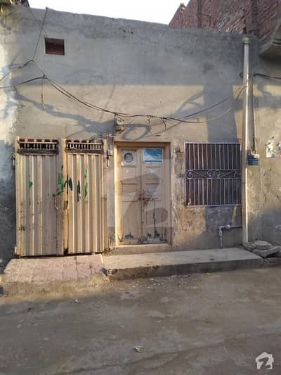 House Is Urgent Available For Sale