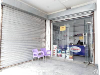 1 Shop Is Available For Sale