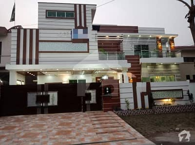 1 Kanal New Luxury Residential House Is Available For Sale At Punjab Government Employees Cooperative Housing Society At Prime Location