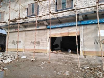 8 Marla Double Storey Commercial Shop For Sale