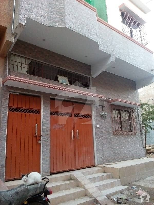 New Construction   House For Sale