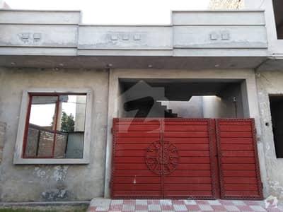 4 Marla Single Story House For Sale