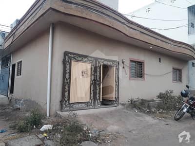 4 Marla Single Storey Corner House For Sale