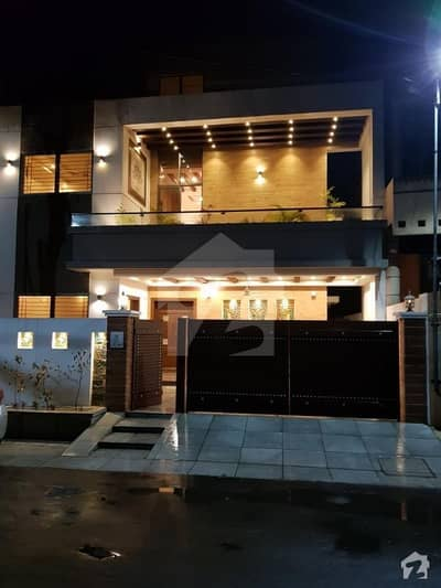 10 Marla House For Sale Wapda Town