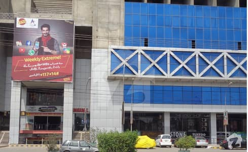 Golden Opportunity For Investment Commercial Shop For Sale At Kohinoor City Jarranwala Road Fsd