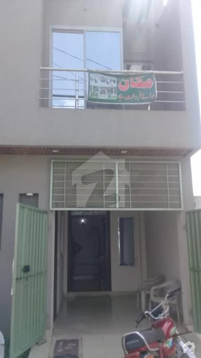 2. 5 Marla House Available For Sale In Shadab Housing Society