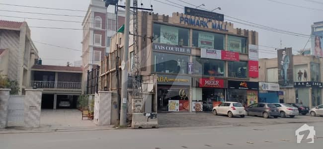 1 Kanal property for sale at MM Alam Road Lahore Near Khaadi