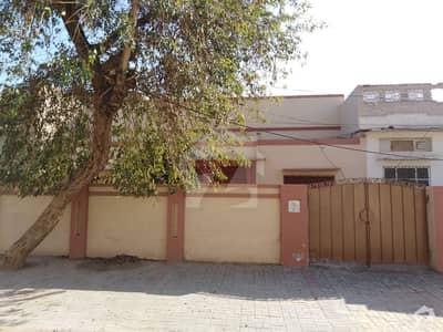 13. 5 Marla Single Storey House For Sale
