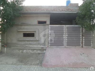 Single Storey Beautiful House For Sale In Al Khair City Okara