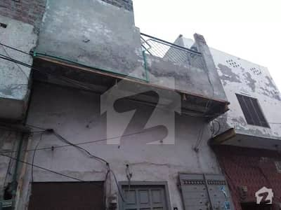 2. 5 Marla House For Sell In Nishatabad