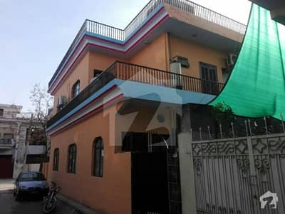 4 Beds House For Sale